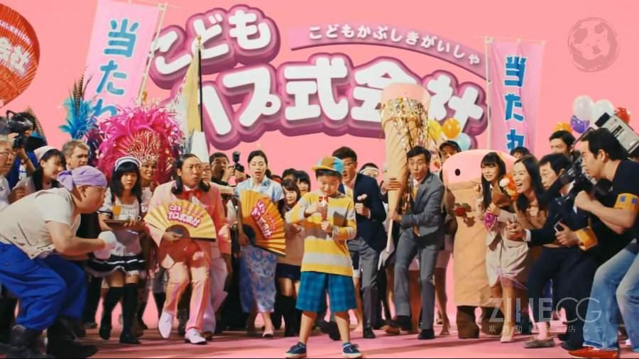 高清 Japanese TV Ads 2017日本2017年年度电视广告第七弹