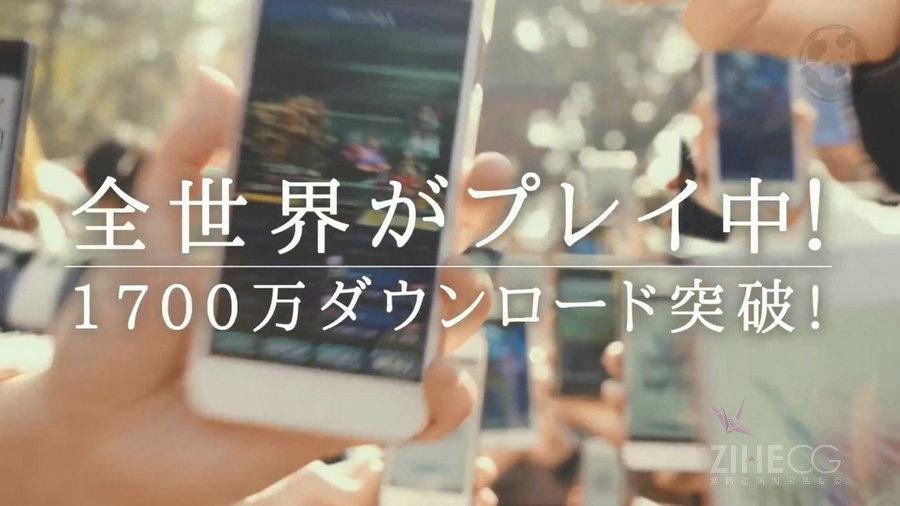 高清 Japanese TV Ads of 2017日本2017年年度电视广告第一弹