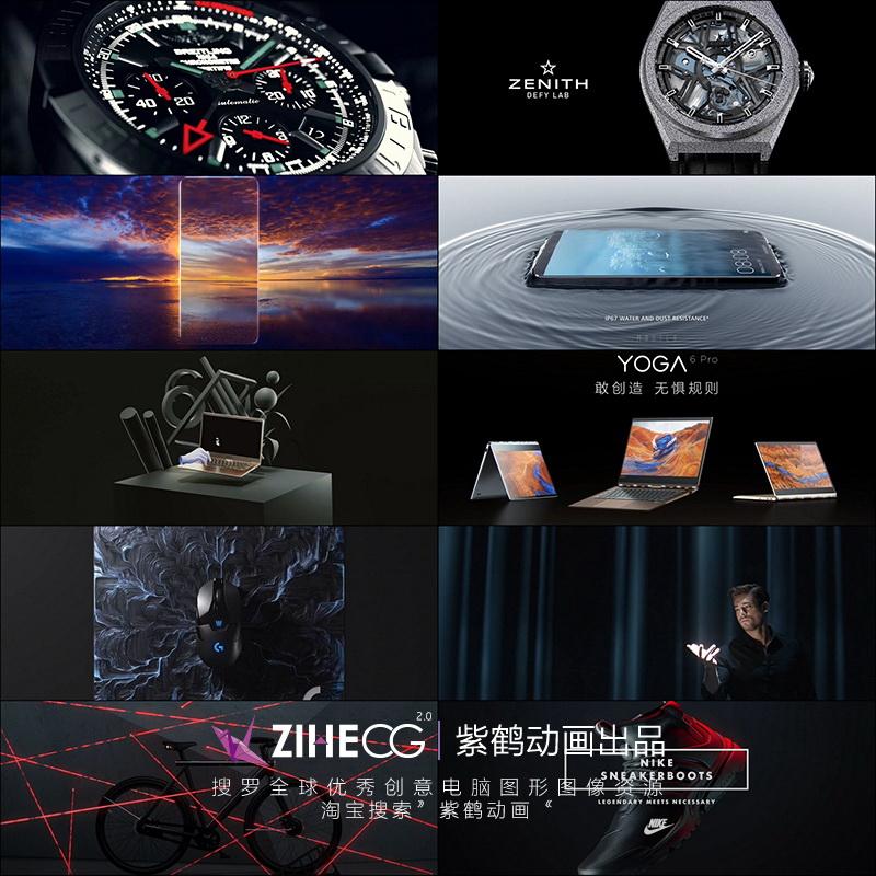 3C 数码产品视频介绍 宣传片