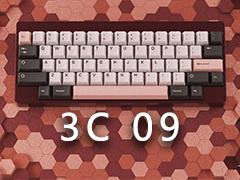 3C 数码产品视频介绍 宣传片 第九弹