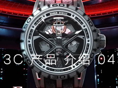 3C 数码产品视频介绍 宣传片 第四弹