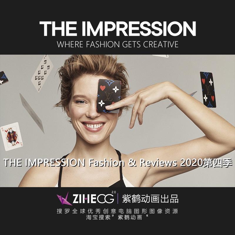 THE IMPRESSION Fashion & Reviews 2020第四季度欧美时尚 潮范儿