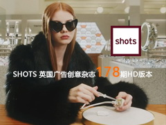 SHOTS 1080P 2018年 9月第178期 CG zihecg欧美广告