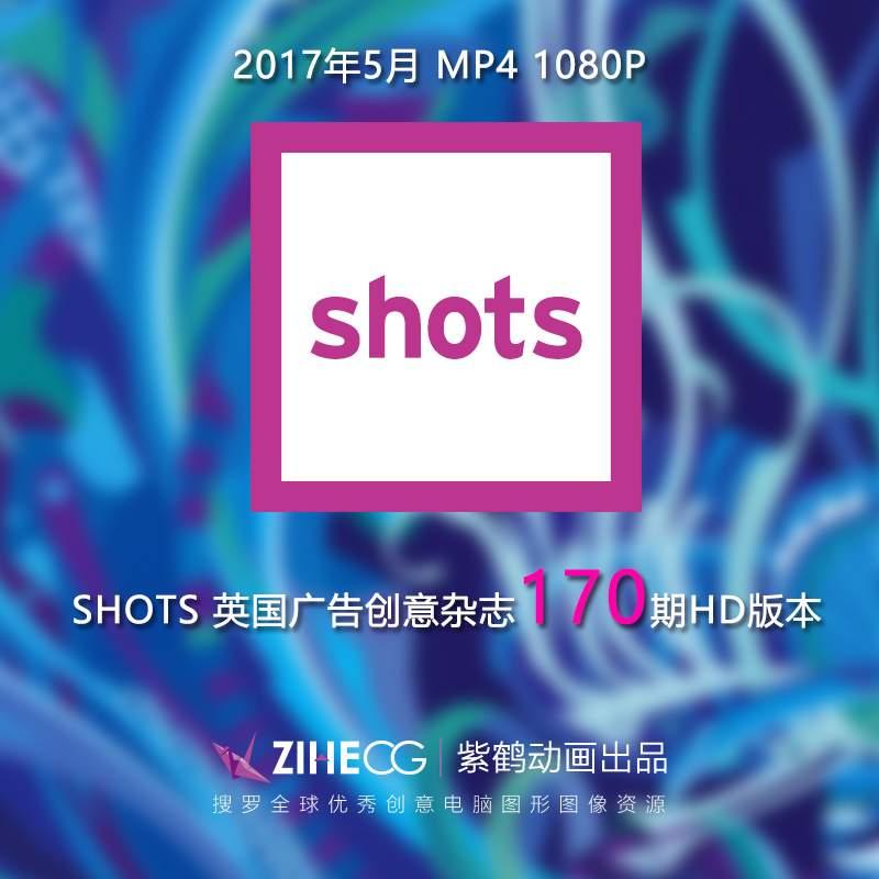英国 SHOTS DVD 1080P 2017年 5月第170期高清CG zihecg欧美广告