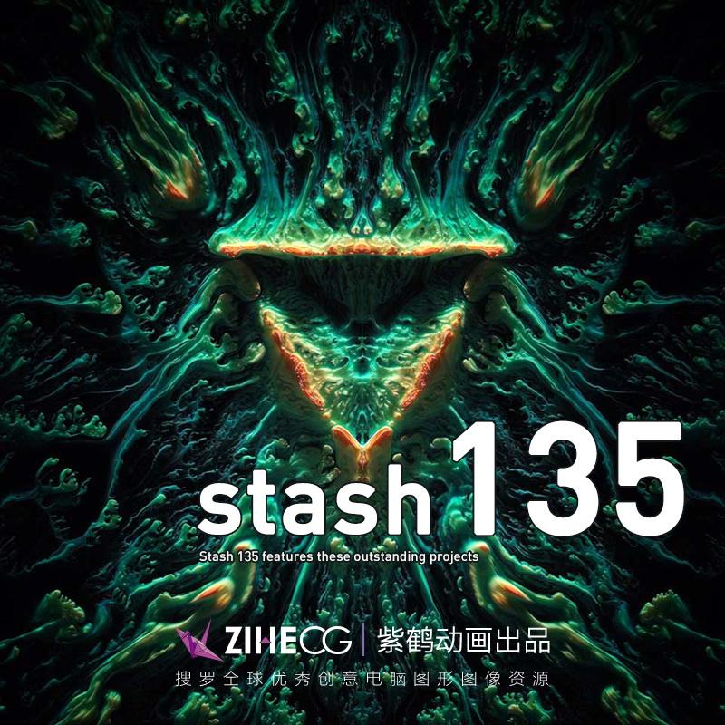 美国2019年3月STASH 135期 1080P VFX 电视包装、广告创意、动画