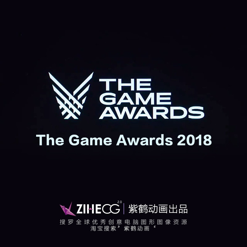 The Game Awards 2018游戏大奖宣传片