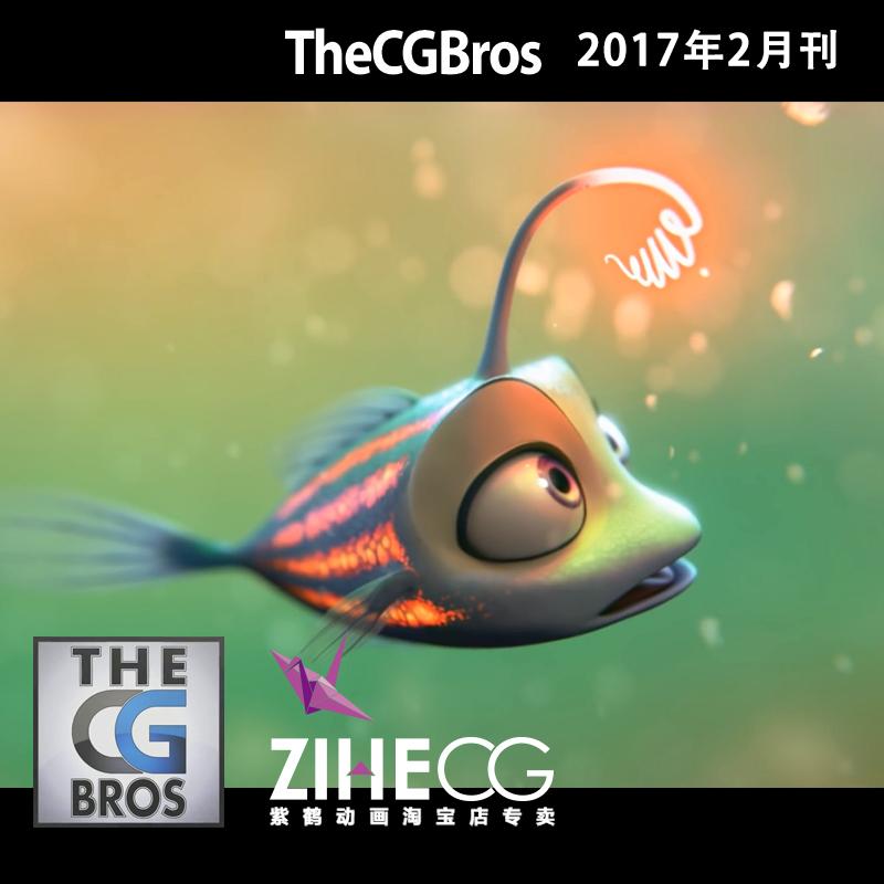 Thecgbros出品世界的独立的CGI特效和电影短片平台2017年2月