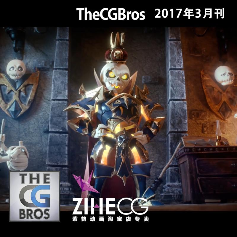 Thecgbros出品世界的独立的CGI特效和电影短片平台2017年3月
