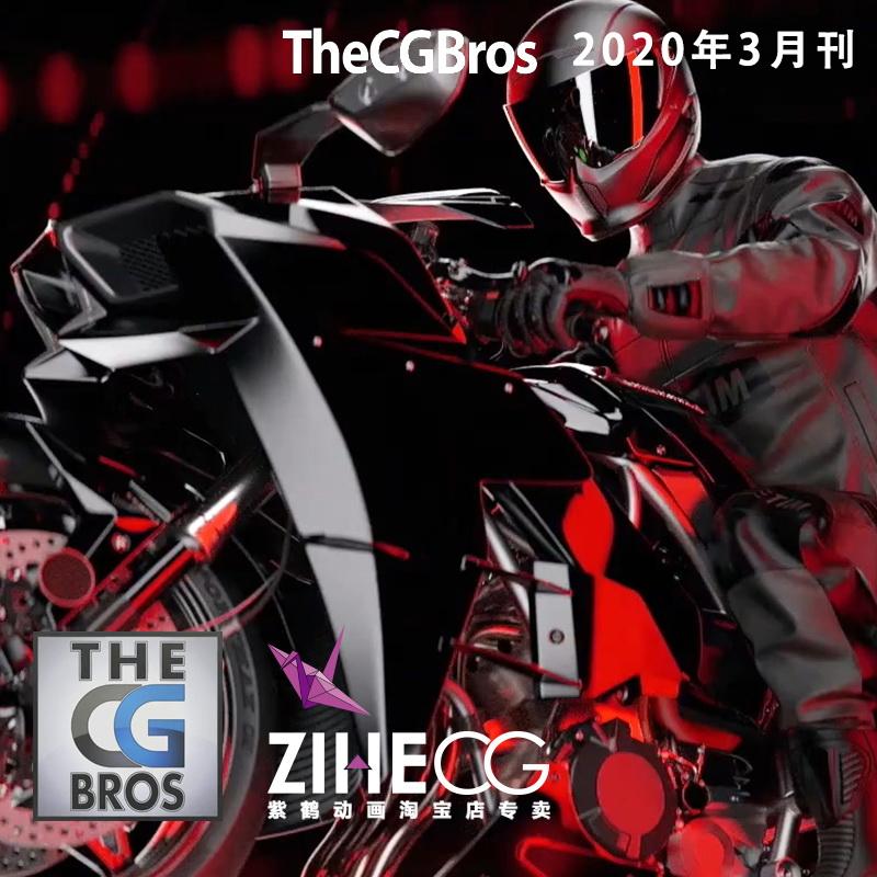 Thecgbros 出品世界的独立的CGI特效和电影短片平台2020年3月