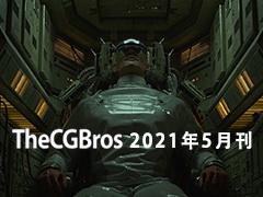 Thecgbros 出品世界的独立的CGI特效和电影短片平台2