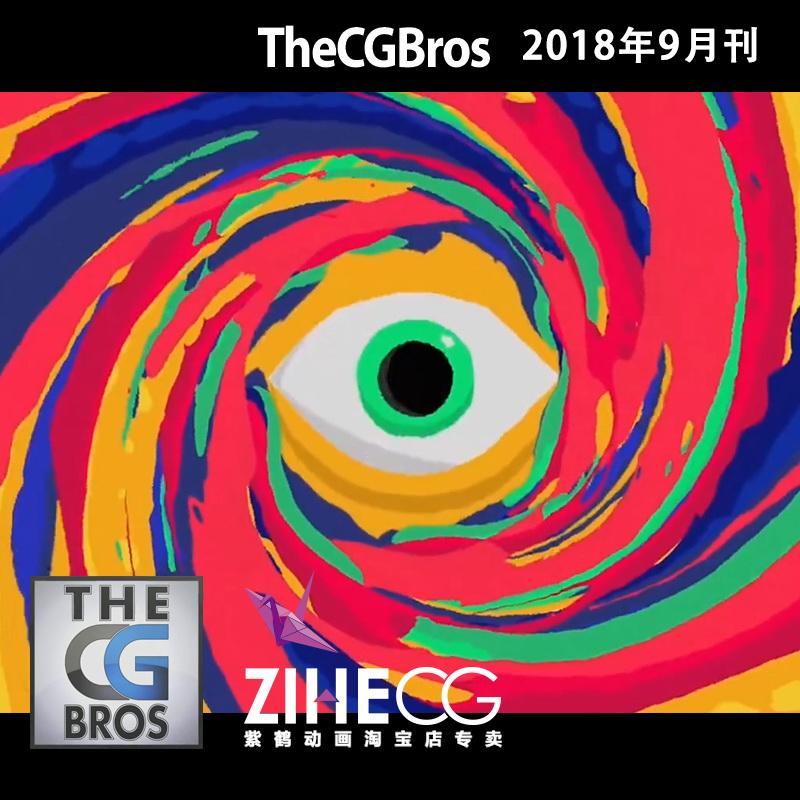 Thecgbros 出品世界的独立的CGI特效和电影短片平台2018年9月