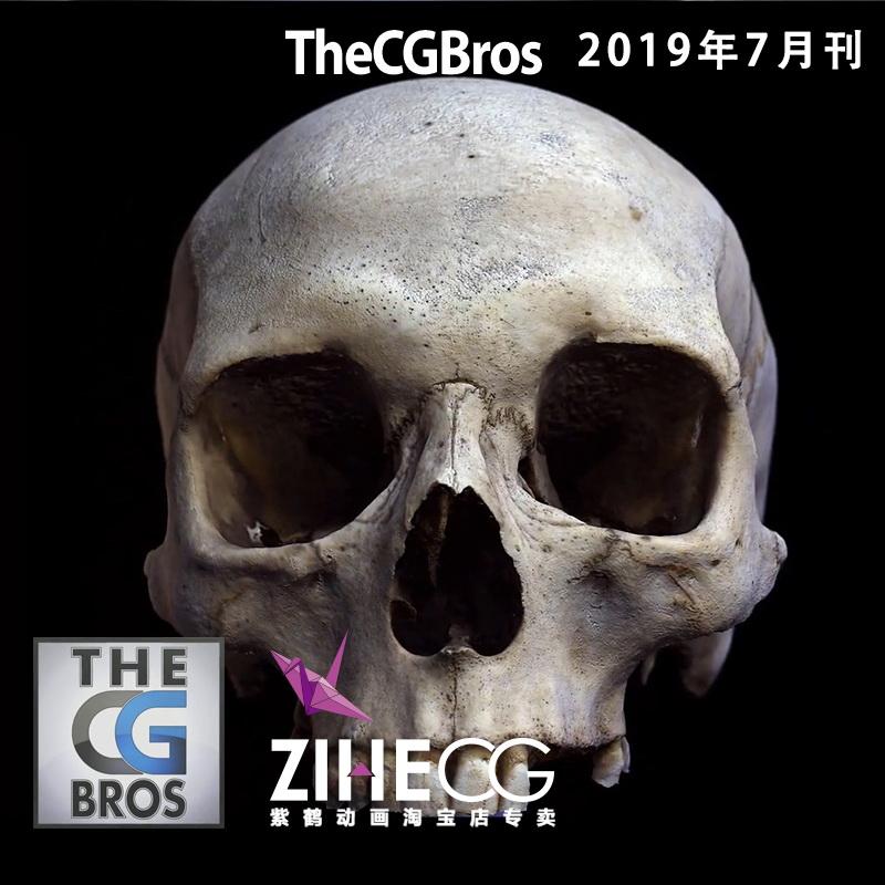 Thecgbros 出品世界的独立的CGI特效和电影短片平台2019年7月