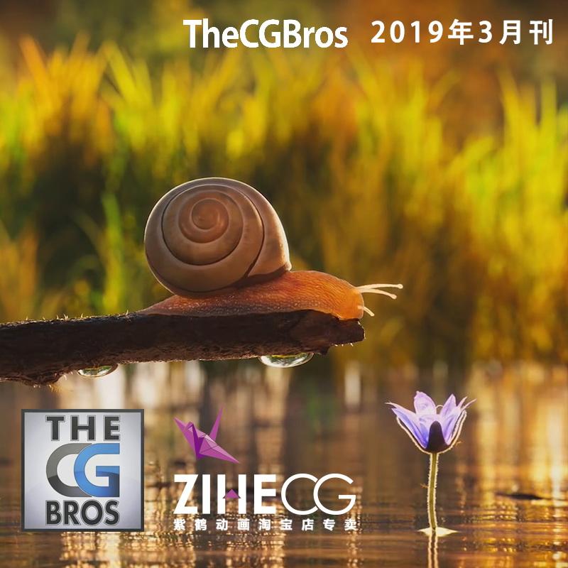 Thecgbros 出品世界的独立的CGI特效和电影短片平台2019年3月
