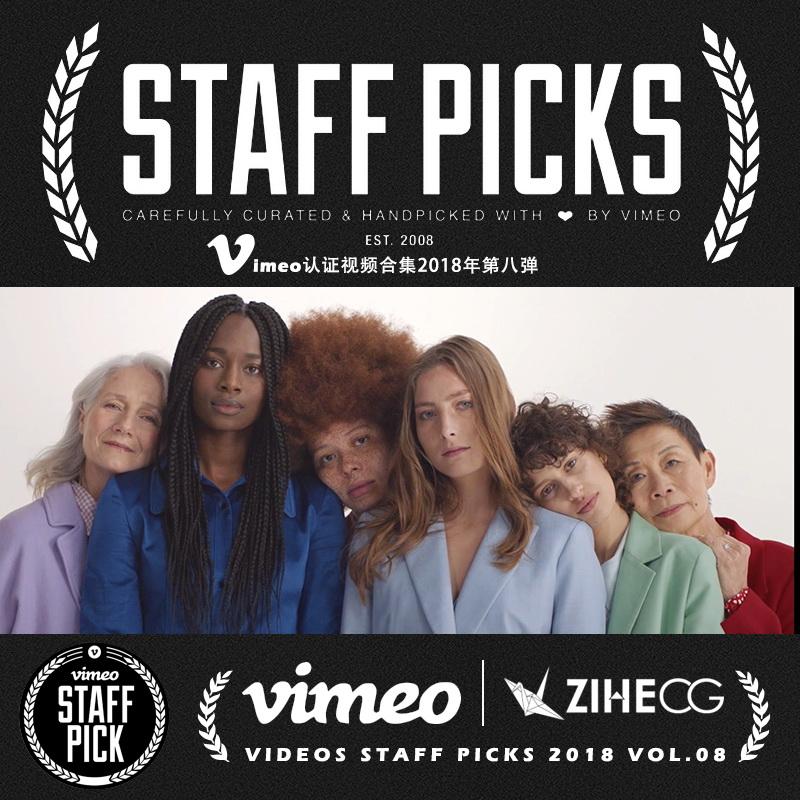 Vimeo STAFF PICKS官方认证创意等视频合集2018年第八弹