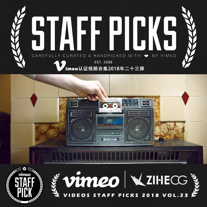 Vimeo STAFF PICKS官方认证创意等视频合集2018年第二十三弹