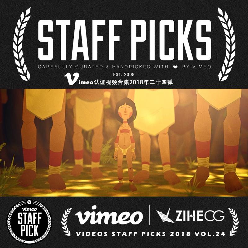 Vimeo STAFF PICKS官方认证创意等视频合集2018年第二十四弹