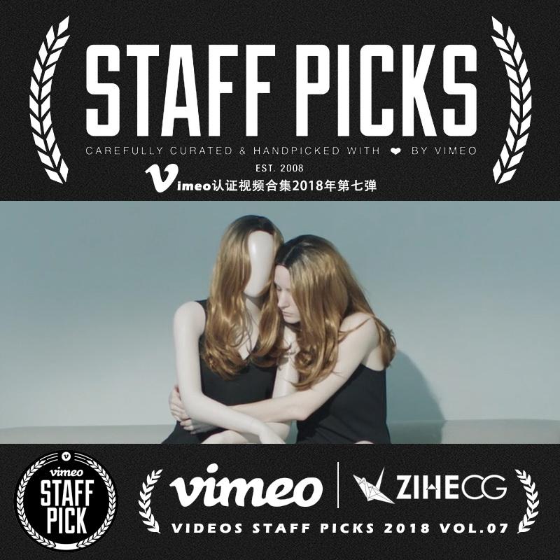 Vimeo STAFF PICKS官方认证创意等视频合集2018年第七弹