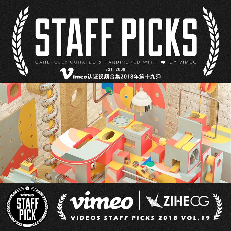 Vimeo STAFF PICKS官方认证创意等视频合集2018年第十九弹