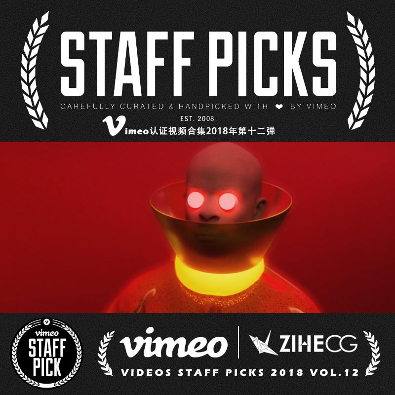 Vimeo STAFF PICKS官方认证创意等视频合集2018年第十二弹