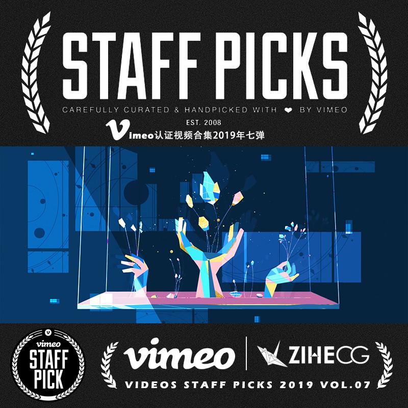 Vimeo STAFF PICKS官方认证创意等视频合集2019年第七弹