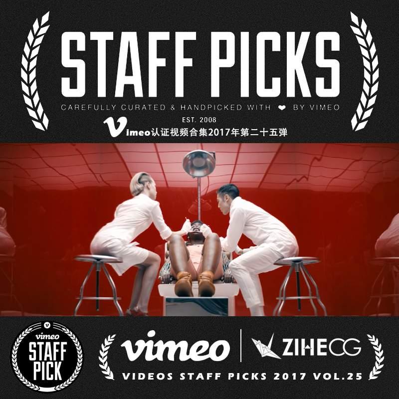 Vimeo STAFF PICKS官方认证创意等视频合集2017年第二十五弹