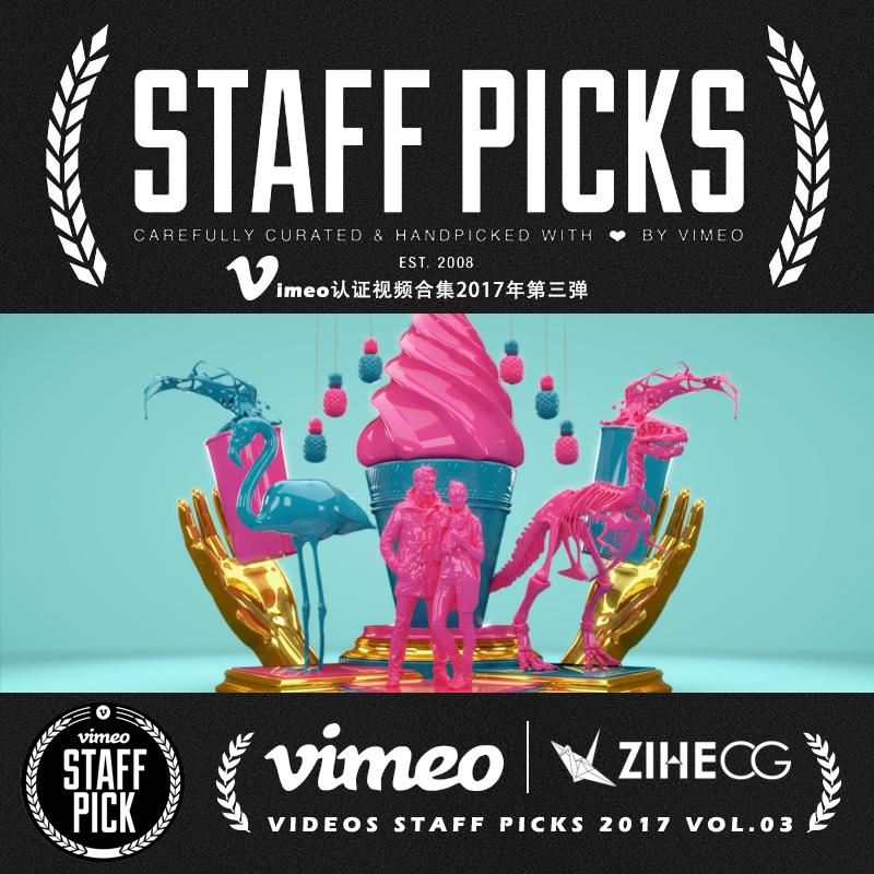 Vimeo STAFF PICKS官方认证创意等视频合集2017年第三弹