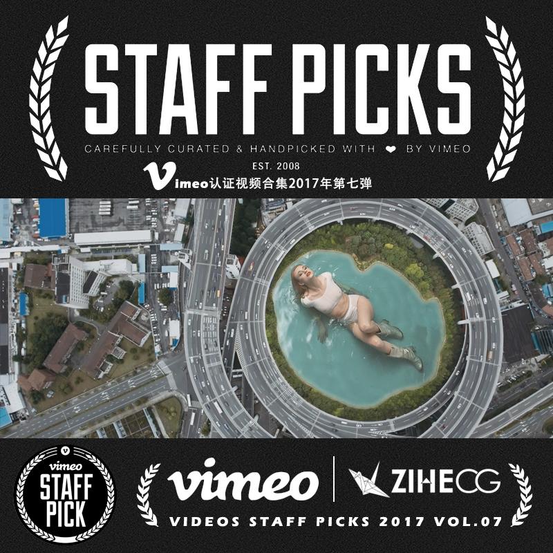 Vimeo STAFF PICKS官方认证创意等视频合集2017年第七弹
