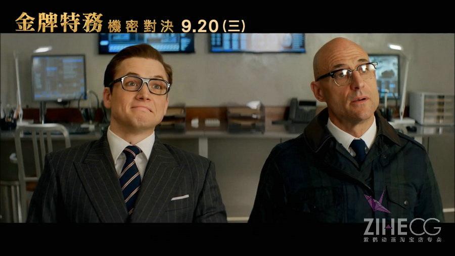 王牌特工2黄金圈 最新HD中文字幕