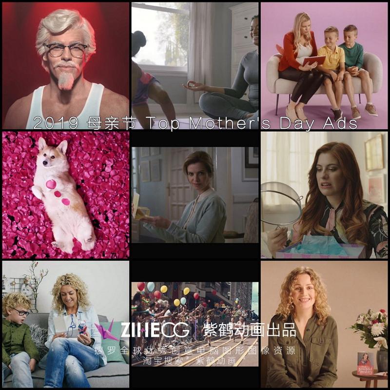 2019年母亲节 Top Mother's Day Ads