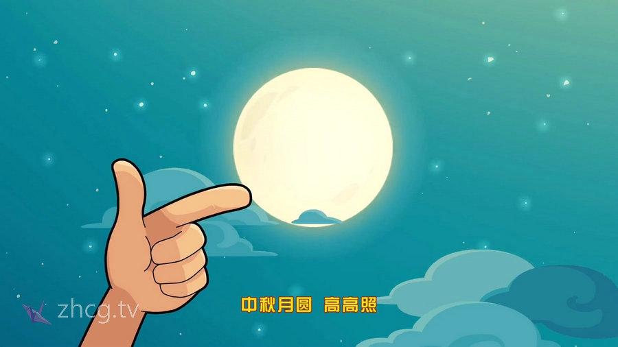 可爱中秋节广告!���l - 中秋节快乐! [幸福礼屋] (2017)